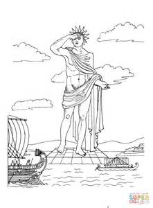 Colossus Of Rhodes coloring page   Free Printable Coloring